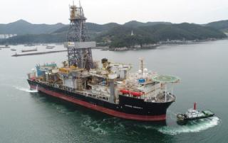 Naming ceremony held for Sonangol's new drillship