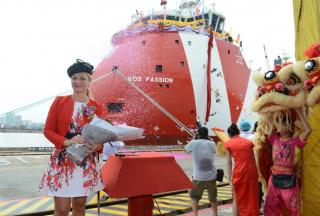 Naming ceremonies Gudali Express and VOS Passion held in China