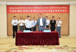 Navis and Tianjin Port Group Sign Memorandum of Understanding