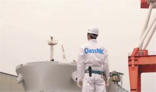 ClassNK releases Guidelines for Liquefied Gas Carrier Structures