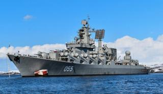 Russia Announces 25-ship Mediterranean Sea Drill