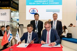 DNV GL and New Dayang Shipbuilding agree JDP to update Crown bulk carrier design