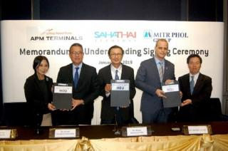 APM Terminals to jointly develop greenfield terminal in Bangkok