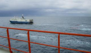 Magseis Fairfield announces Letter of Award for a Gulf of Mexico program