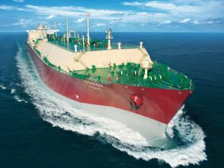 Q-Max LNG carrier heading to UK's South Hook terminal