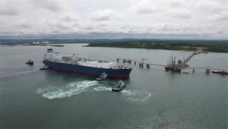 Höegh LNG - FSRU Höegh Grace Arrived in Cartagena, Colombia (Video)