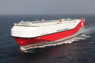 K-Line Launches Eco-Ship Featuring One of the world's largest solar energy systems (Video)