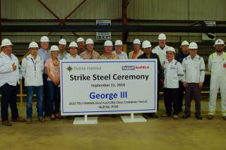 Pasha Hawaii Celebrates Steel Cutting for M/V George III at Keppel AmFELS