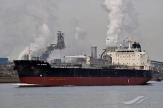 FSL Trust Announces Disposal Of Vessel