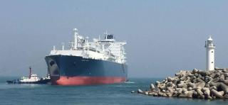 Höegh LNG : Höegh Giant starts time charter contract with Gas Natural Fenosa