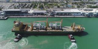 AAL delivers giant passenger boarding bridges to world's busiest cruise port - PortMiami