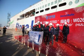Stena Line's first new generation ferry floats in China