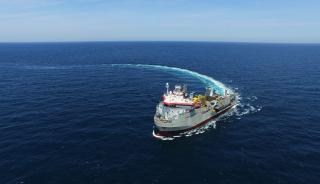 First rock installation vessel from AVIC