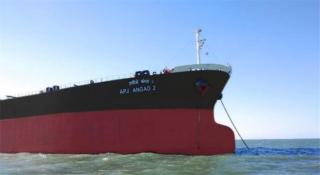Apeejay Shipping adds new ship to its fleet