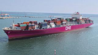 Ocean Network Express enters bilateral feeder network cooperation with Hapag-Lloyd