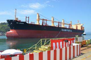Campbell Shipping takes delivery of new dry-bulk carrier CS Jenna