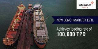 Essar Vizag Terminal Creates New Benchmark