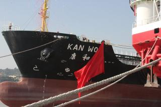 "Asphalt Tanker ""Kan Wo"" Delivered with ABS Class"