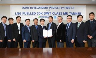 Hyundai Mipo Dockyard receives approval from LR for LNG-fuelled MR tanker design
