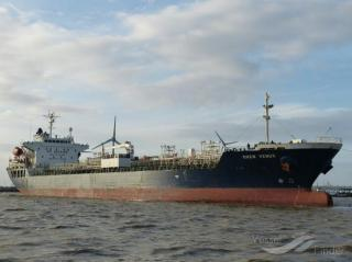 Tanker Pierces Bow after Hitting Sailboats off Maine