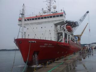Seamec Ltd enters into a charter party with Dolphin Offshore Shipping