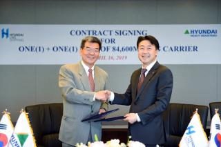 Hyundai LNG Shipping Announces Order for one VLGC at HHI