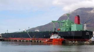 Navios Maritime Acquisition Corporation Announces the Sale of One VLCC for $21.75 million