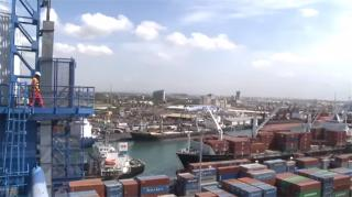 APM Terminals signs MoU with Ghana