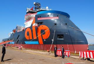 Photo Report: Naming Ceremony of ALP Striker