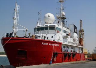 Fugro support Qatargas' LNG operations with inspection services contract