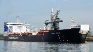 Sovcomflot signs USD180Mln long-term credit agreement with Sberbank to finance 2 Panamax Arctic shuttle tankers