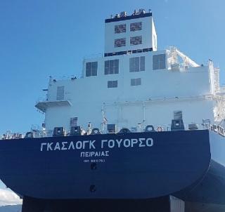 GasLog Takes delivery of 180,000-cbm LNG newbuild