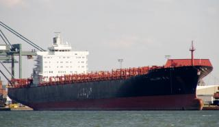 Container ship Kalliopi R.C detained in Brest due to safety deficiencies