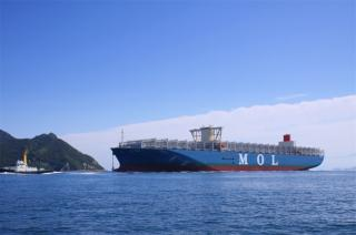 MOL Truth - Japan's 1st 20,000 TEU containership delivered