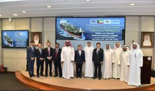 Kuwait Oil Tanker Company (KOTC) signed USD 167.6Mln contract with Hyundai Mipo Dockyard to build 4 New tankers