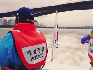 One Dead in Collision between Tanker and Fishing Boat