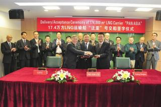 Pan Asia LNG carrier delivered