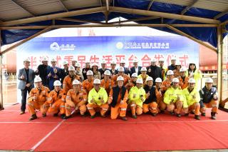 OOS International: Keel Laying of OOS Walcheren