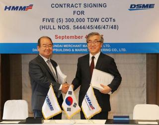 Hyundai Merchant Marine signs formal contract with DSME for five VLCCs
