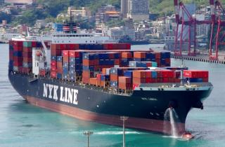 Competition Commission of Singapore Approves Proposed Joint Venture between NYK Lines, MOL and K-Line