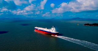 Bahri Continues Strong Start To 2018 With Addition Of Second VLCC For This Year
