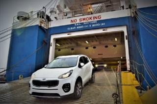 ABP Humber provides land to support KIA expansion
