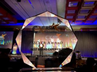 ONE Receives Silver Award for Best Brand Experience at CX Asia Summit 2018