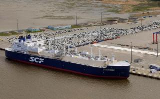 Arctic LNG tanker Christophe de Margerie officially named