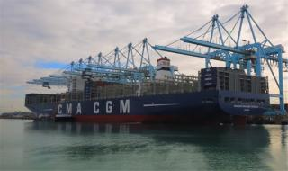 CMA CGM completes the sale of a 90% equity interest in Global Gateway South Terminal in Los Angeles