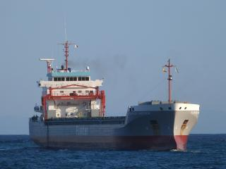 Fire in engine room disabled cargo ship Flinter America in the English Channel