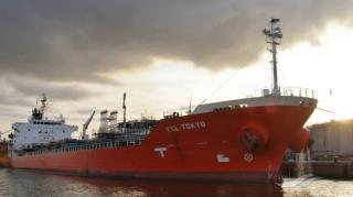 FSL Trust reduces debt facility and FY2018 debt repayments with disposal of vessel