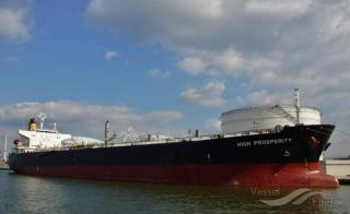 d'Amico International Shipping announced the sale of MR tanker High Prosperity