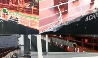 Watch: Bulk carriers collide in Panama Canal