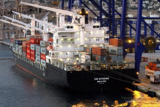 Euroseas acquires two container feeder vessels plus option for two more, and announces full ownership of Euromar LLC